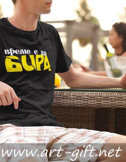 Тениска с надпис - Време е за бира