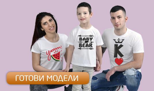 дизайни тениски