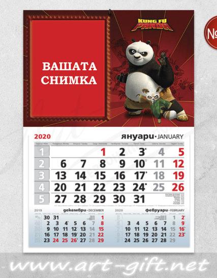 Детски календар с ваша снимка - Кунг фу панда