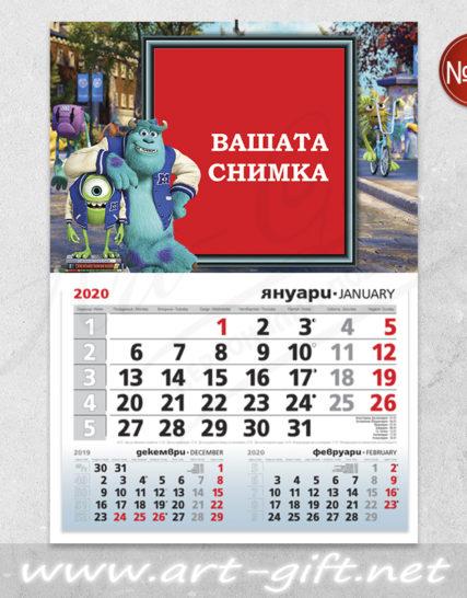Детски календар с ваша снимка - Училище за чудовища