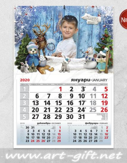 Детски календар с ваша снимка - Снежна приказка