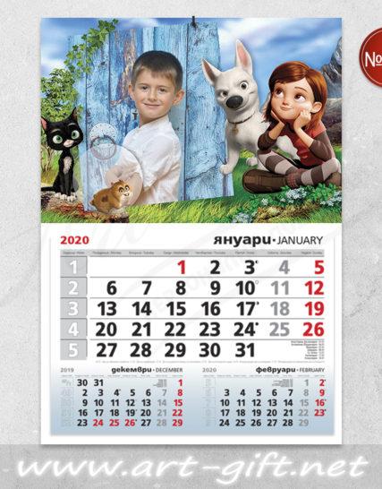 Детски календар с ваша снимка - KIDS