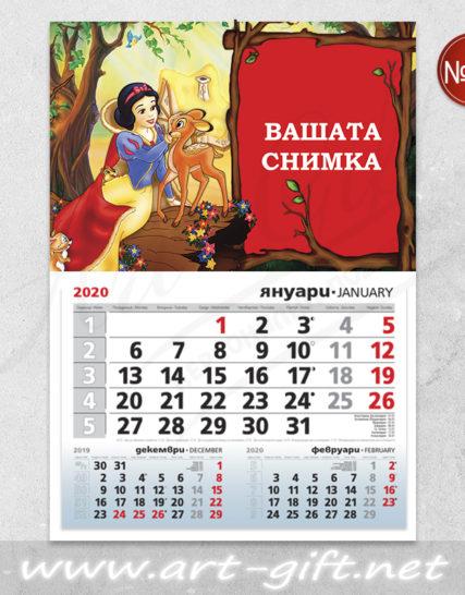 Детски календар с ваша снимка – Снежанка