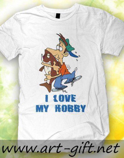 Тениска с щампа - I love my hobby