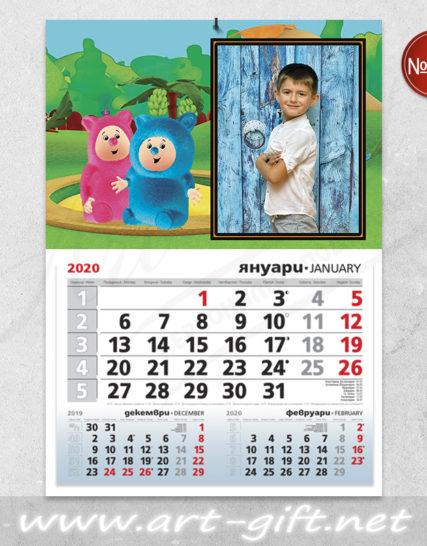 Детски календар с ваша снимка - Били и Бам Бам