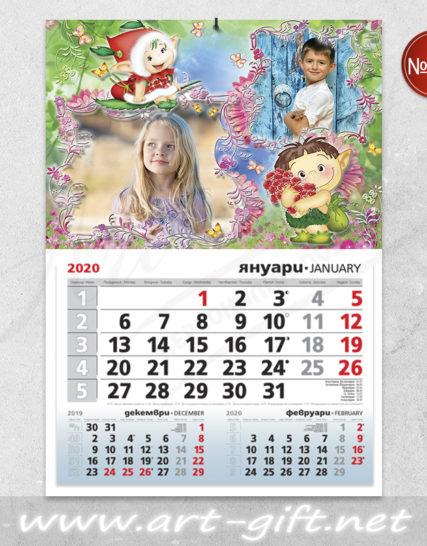 Детски календар с две ваши снимки