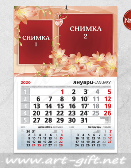 Детски календар с 2 ваши снимки