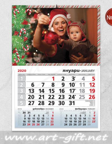 Детски календар с ваша снимка - Коледа