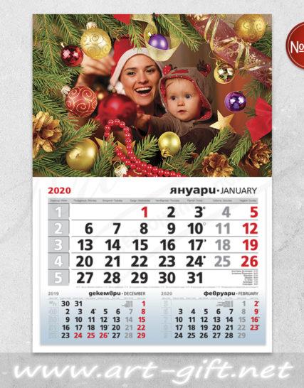 Детски календар с ваша снимка - Коледа 2