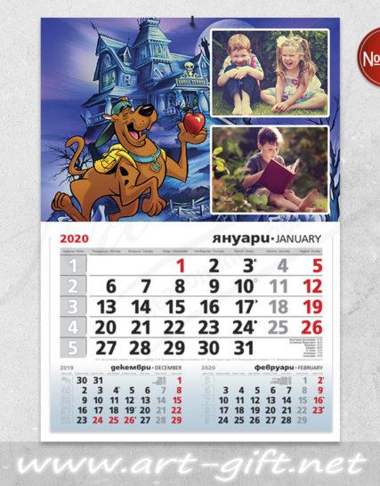 Детски календар с две ваши снимки - Скуби Ду