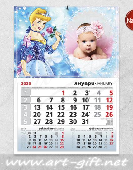 Детски календар с ваша снимка