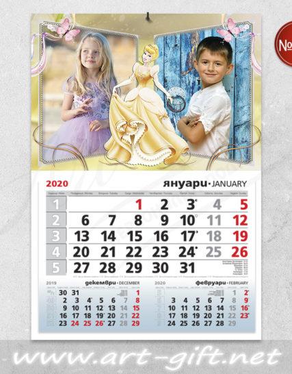Детски календар с две ваши снимки - Принцеси