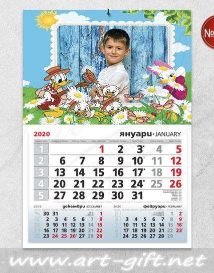 Детски календар с ваша снимка - Патета