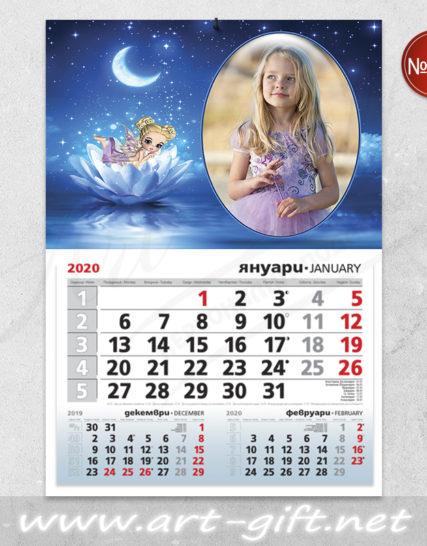 Детски календар с ваша снимка - Фейчка