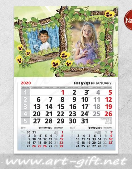 Детски календар с две ваши снимки - Градина