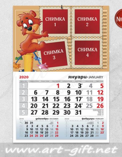Детски календар с 4 ваши снимки