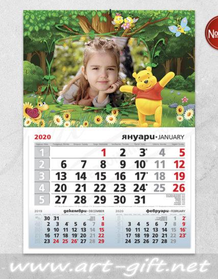 Детски календар с ваша снимка - Мечо Пух 3
