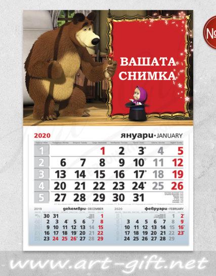 Детски календар с ваша снимка - Маша и Мечока