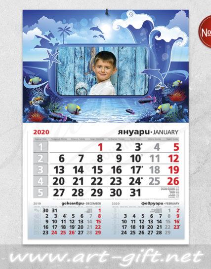 Детски календар с ваша снимка - Море