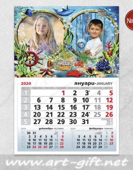 Детски календар с 2 ваши снимки - Море