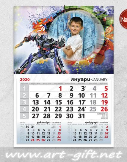Детски календар с ваша снимка - Транформърс