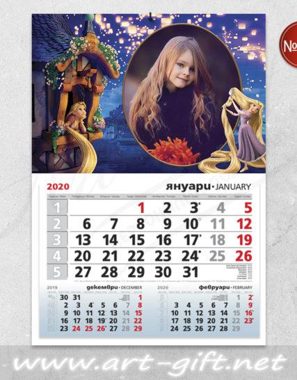 Детски календар с ваша снимка - Рапунцел 3