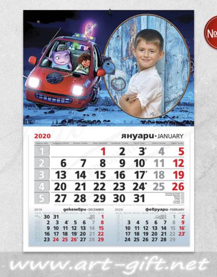 Детски календар с ваша снимка - У дома