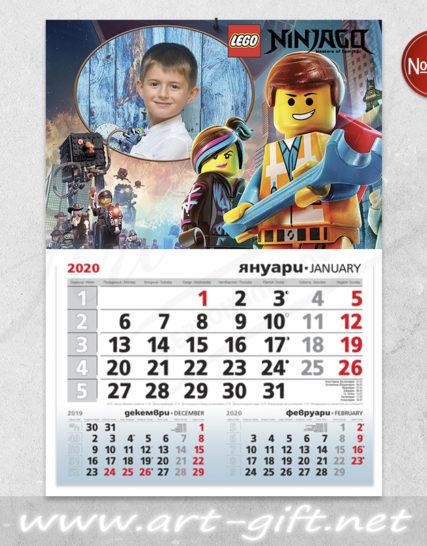 Детски календар с ваша снимка - Ninjago