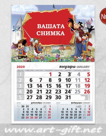 Детски календар с ваша снимка - Мики Маус