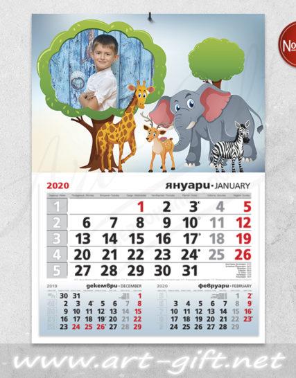 Детски календар с ваша снимка - Животни
