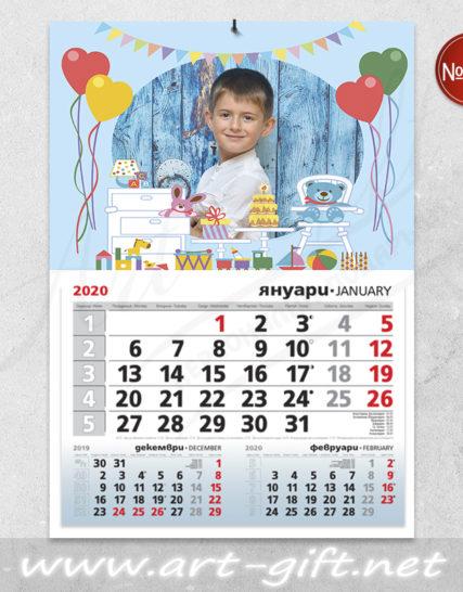 Детски календар с ваша снимка - Парти