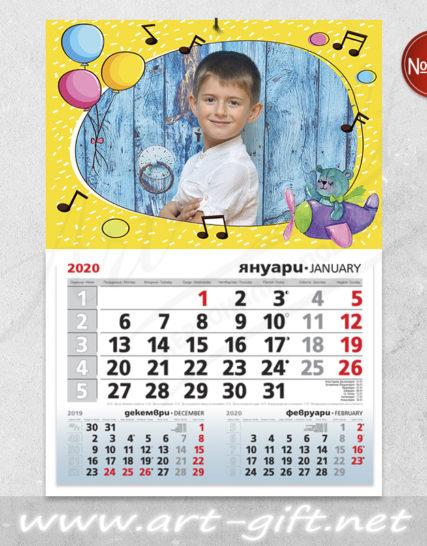 Детски календар с ваша снимка - Парти 2