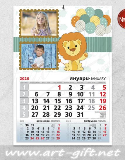 Детски календар с 2 ваши снимки - Лъвче