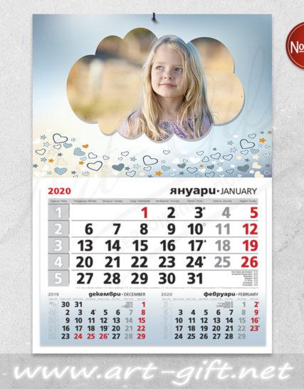 Детски календар с ваша снимка - Любов