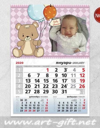 Детски календар с ваша снимка - Baby 1