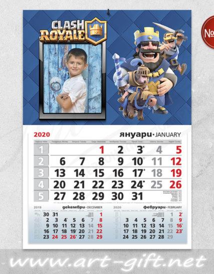 Детски календар с ваша снимка - Clash Royale 2