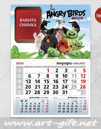 Детски календар с ваша снимка - Angry Birds