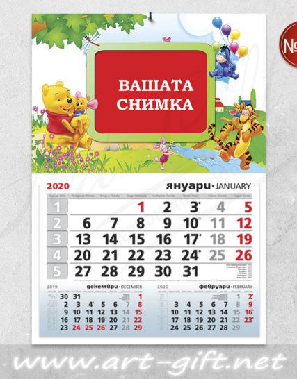 Детски календар с ваша снимка – Мечо Пух и приятели