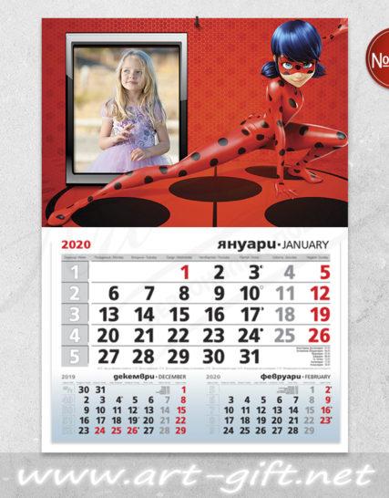 Детски календар с ваша снимка - Калинка и черният котарак 1