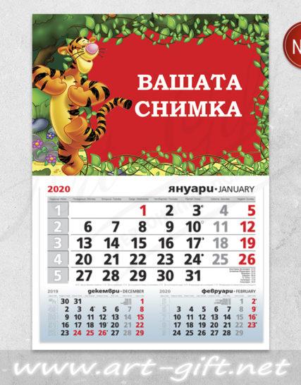 Детски календар Тигър