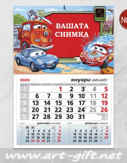 Детски календар с ваша снимка - Макуин 2