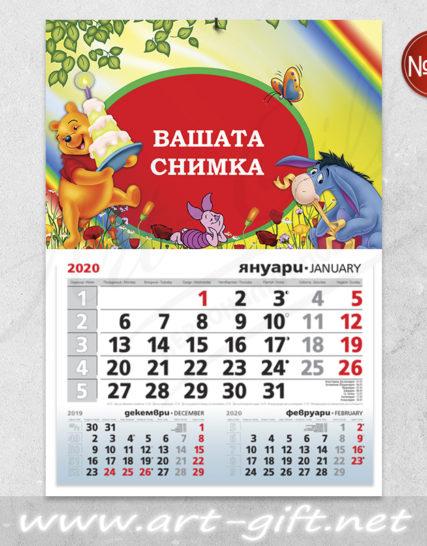 Детски календар с ваша снимка - Мечо Пух с торта