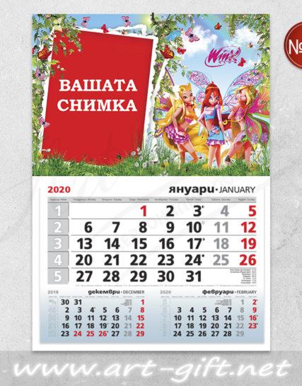Детски календар с ваша снимка - WINX