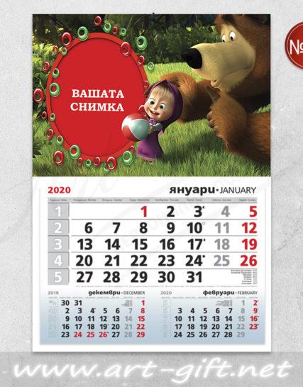 Детски календар с ваша снимка - Маша и мечока 2
