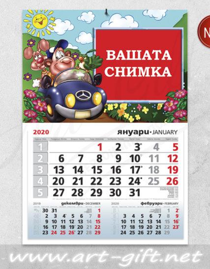 Детски календар Зайче