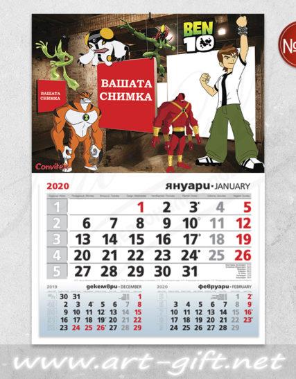 Детски календар с ваша снимка - BEN TEN