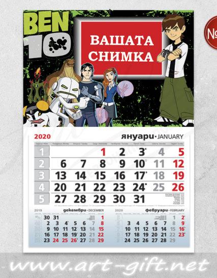 Детски календар с ваша снимка - BEN TEN 4