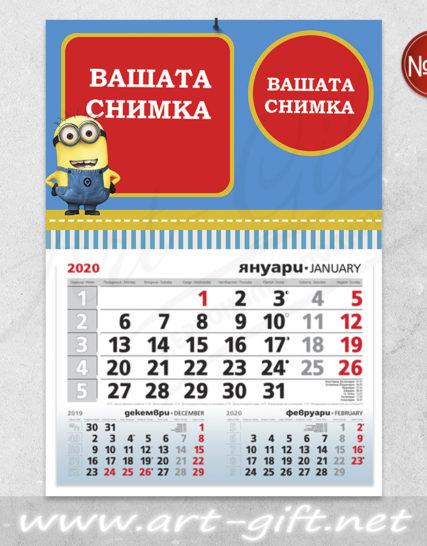 Детски календар с две ваши снимки - Миньоните