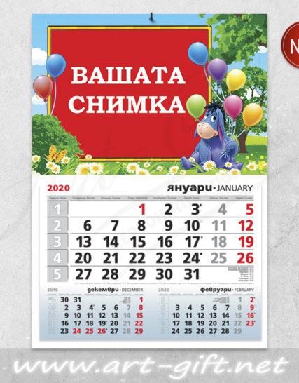 Детски календар Йори