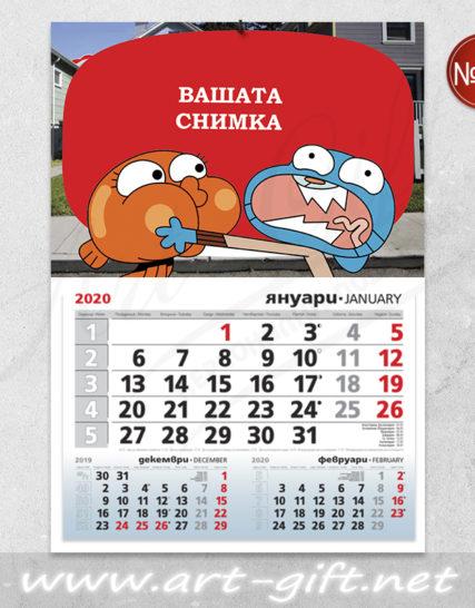 Детски календар с ваша снимка - Гъмбол